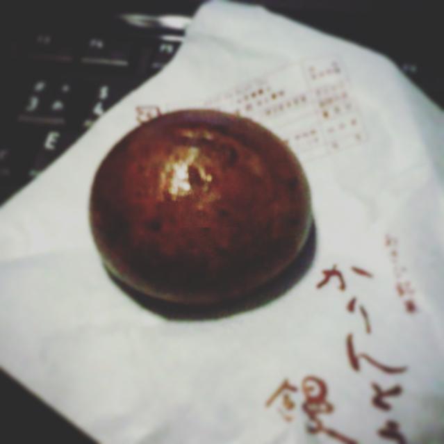 かりんとう饅頭をいただきました🤗ありがとうございます!美味しいですよねʕ•ᴥ•ʔ (from Instagram)